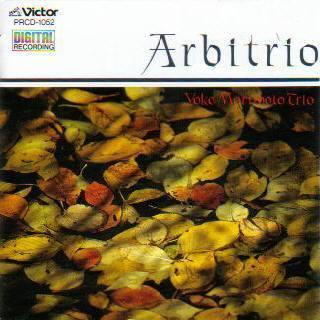 Arbitrio.jpg